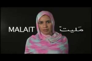 Testimonio: Malait : ¡Estoy harta! DIFUNDE. Video de RasdTV
