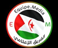 """Comunicado del Centro Equipe Media de investigaciones y derechos humanos: """"ESTAMOS AMORDAZAD@S"""""""