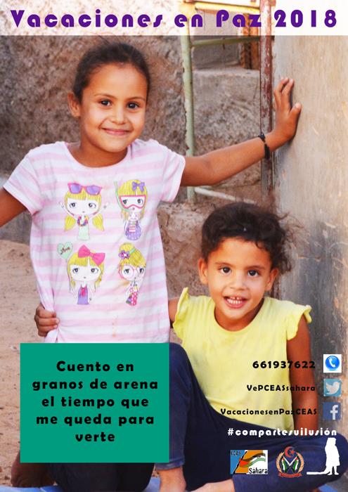 granos_arena