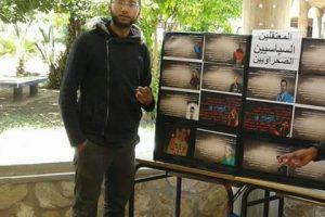 Estudiante saharaui asesinado en Agadir con el beneplácito de las autoridades marroquíes