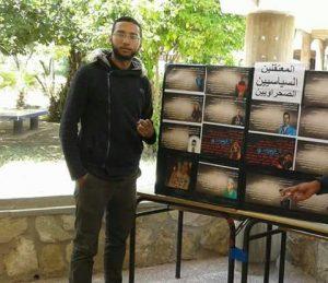 Concentración de denuncia por el asesinato del estudiante saharaui Abderahim Badri / Hilketa salatzeko konzentraziorako deialdia