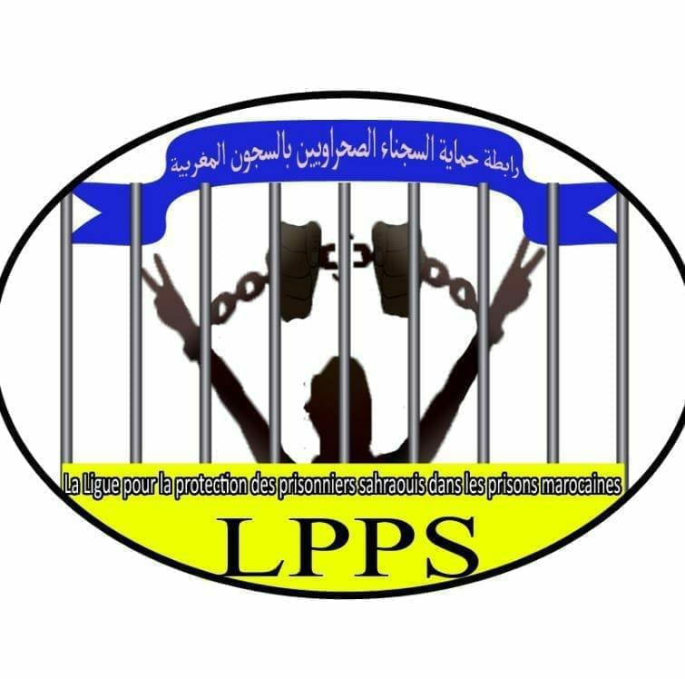 Logo Liga de Presos